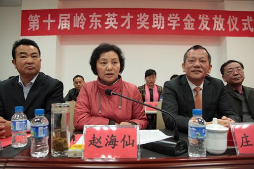 楚雄州委副书记,州委统战部部长赵海仙,州人大常委会副主任,州工商联
