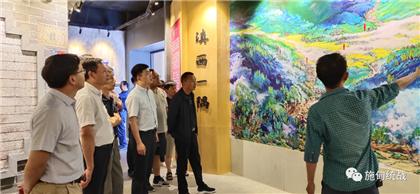 保山施甸:发挥民族团结进步示范教育基地作用 铸牢中华民族共同